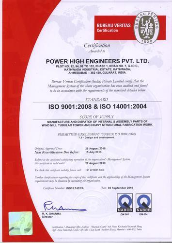 Power High Engineers Pvt Ltd Manufacturer From