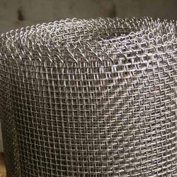Stainless Steel Wire Mesh Ss Wire Mesh Latest Price