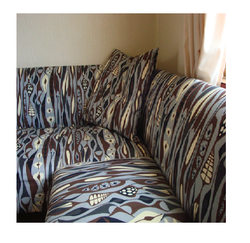 Sofa Covers In Ludhiana Punjab Suppliers Dealers Retailers