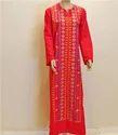 Spain Abaya