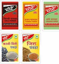 Sp. Spices Powder