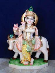 Marble Gow Krishna