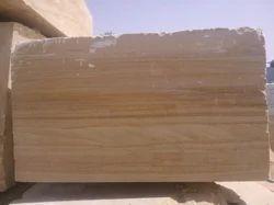 Teakwood Sandstone Blocks