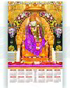 Sai Baba Calendar
