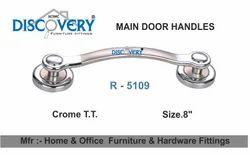 Qualiti Door Pull Handle