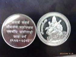 Coins Engraving Service