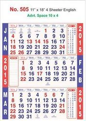 4 Sheet Wall Number Dates Calendar