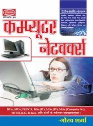Computer Networks (Hindi)