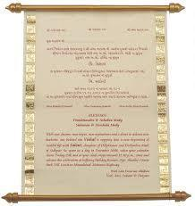 Wedding Card Kankotri Wedding Cards Manufacturer From