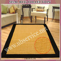 Stylish Jute Rug Collection