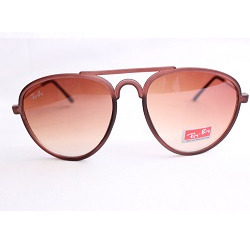 Brown Fashionable Sunglasses