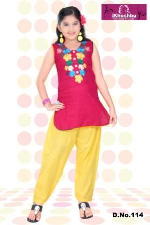 Kids Patiala Suits