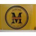 Vinyl Cutting Boards