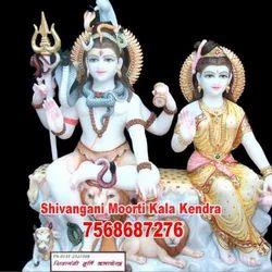 God Shiv Moorti