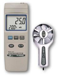 Lutron YK-80AM Digital Metal Vane Anemometer
