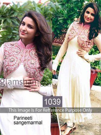 Designer Koti Salwar Suit डजइनर कट सलवर