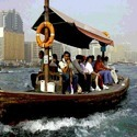 Water Transportation Services