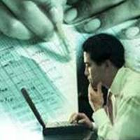 STATUARY AUDITING SERVICES