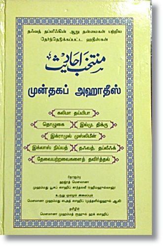 Pdf format books islamic library.