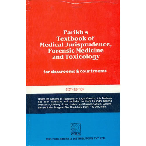Medical Science - Textbook of Radiology for Technicians