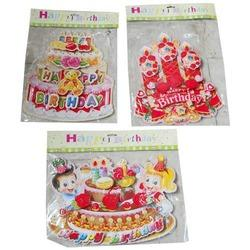Printed Birthday Paper Banner