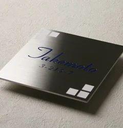 Hitech Design Ss Name Plate.
