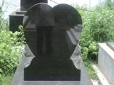 Memorials Stone