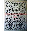 White Marble Screen