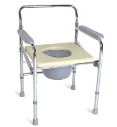 Commode Chair Suppliers Manufacturers Amp Dealers In Nagpur