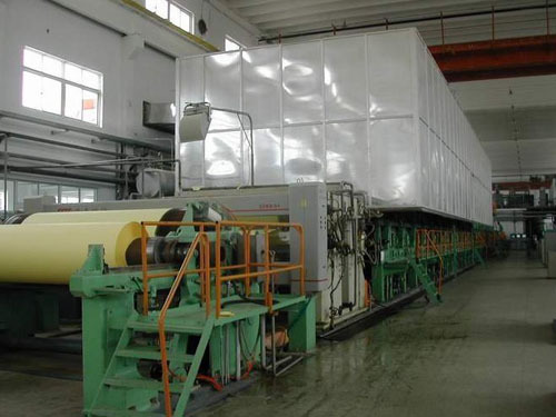 40 Tons Paper Recycling Unit