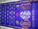 Designer Uppada Sarees
