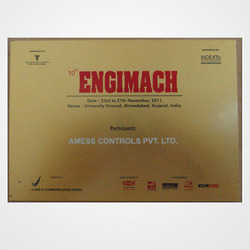 ENGIMACH 2011, Ahmedabad
