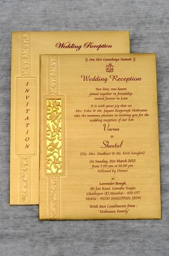 Single Invitation Cards Aamrapali Card Centre Exporter In