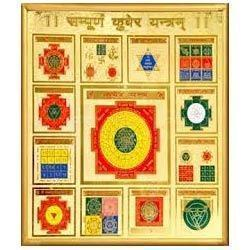 Sri Kuber Yantra Jaipur Gems And Handicrafts Exporter In Johari