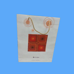 White Roop Handle Designer Paper Bags, Capacity: 500gm