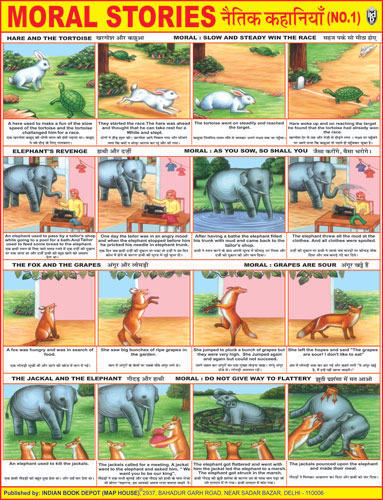 Moral Story Charts - Printed Moral Story Charts Manufacturer from ...