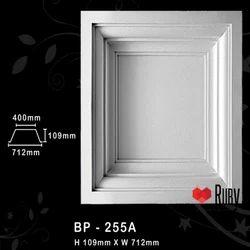 Box Panel 255A