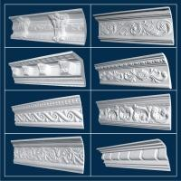 Plaster Of Paris Decorative Items Centre Panels Manufacturer From