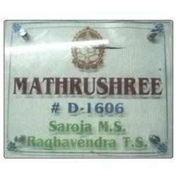 house name plate designs chennai - Name Plate Designs For Home
