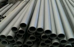 Cold Drawn Stainless Steel Tube