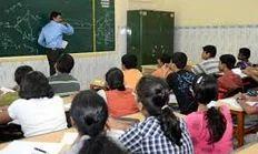 SSC Coaching Classes