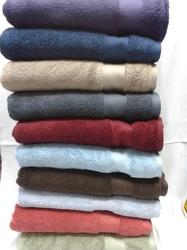 Surplus Cotton Bath Towel