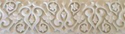 Designer GRC Moulding