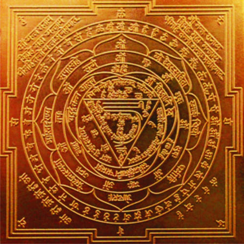 Yantras At Rs 1200 Piece S Religious Yantra Amp Pyramids
