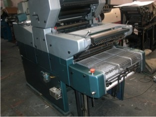 Ryobi 480 offset printing machine print india solutions delhi ryobi 480 offset printing machine publicscrutiny Images