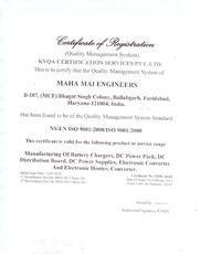 International Standardisation Organisation