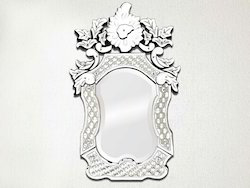 Vintage Venetian Mirror-24.75 inches X 15 inches