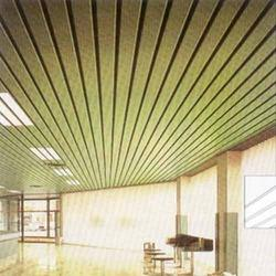 Metal Linear Ceiling