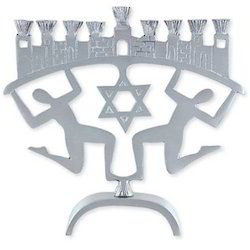 Brass Menorah Candle Holder