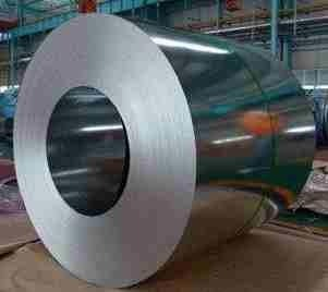 Hot dip galvanized steel strip other variant